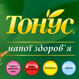 """""""Тонус"""" - напиток здоровья"""