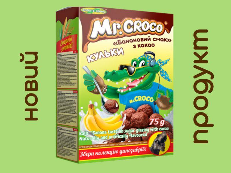 """Кульки Mr.Croco """"Банановий смак"""" з какао"""