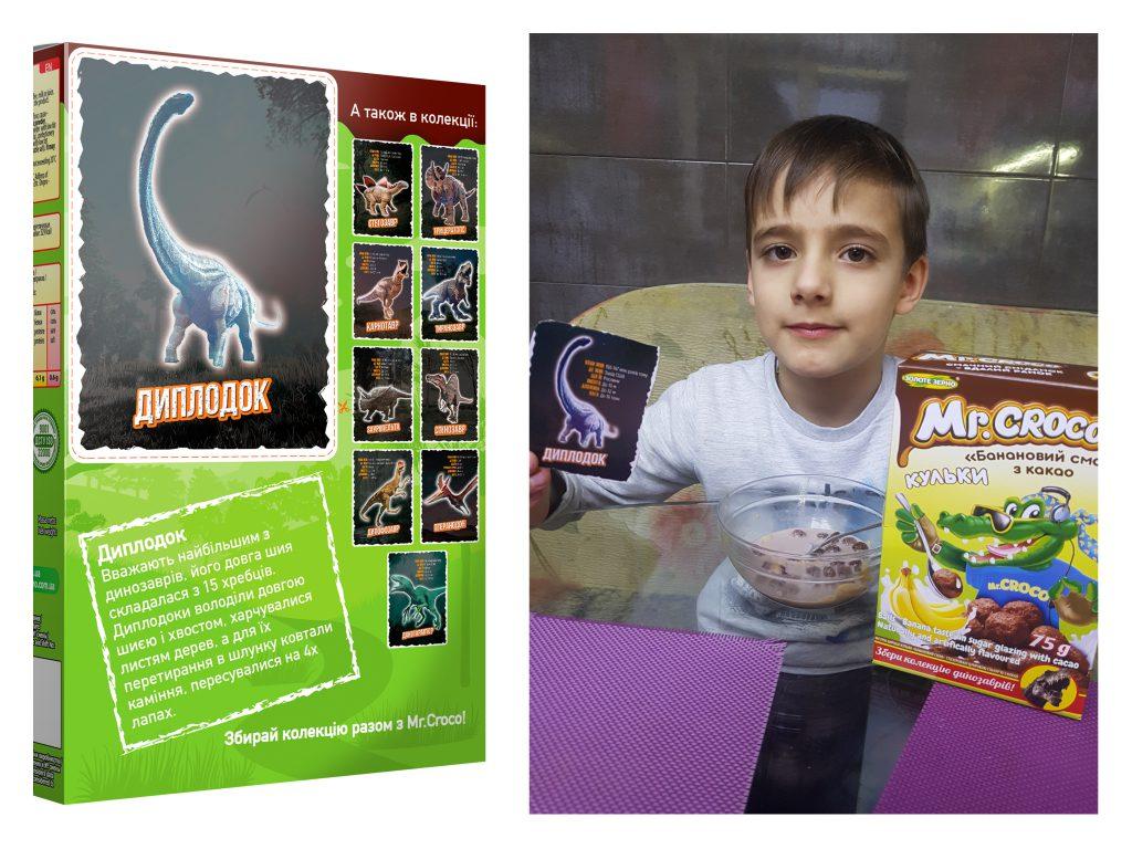 Кульки Mr. Croco з картками про динозаврів